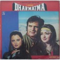 Bollywood Rare Vinyls 12