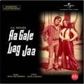 New Release Hindi Vinyl 12