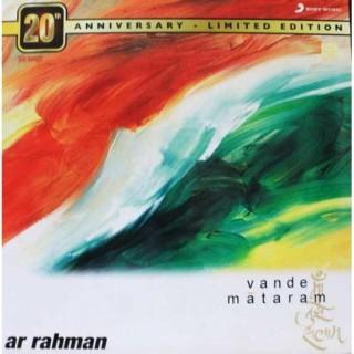A. R. Rahman - Vande Mataram - 8907011086554 - Cover Book Fold - LP Record