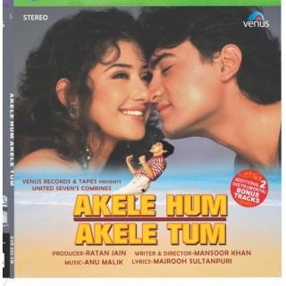 Akele Hum Akele Tum - AHAT1 - Black Colour LP Record