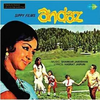 Andaz - 8907011110693 - LP Record