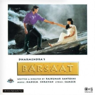 Barsaat - 8907011119283 - LP Record