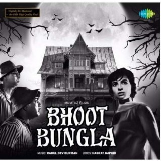 Bhoot Bungla - 8907011107938 - LP Record