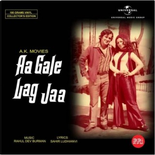 Aa Gale Lag Jaa - 602567734048 - LP Record - (IN STOCK)