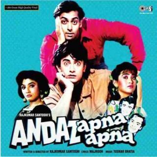 Andaz Apna Apna - 8907011122863 - LP Record