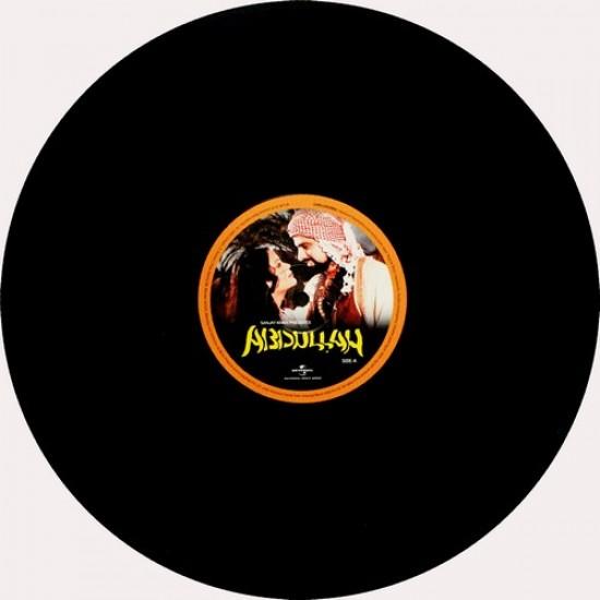 Abdullah - 602567734031 - LP Record