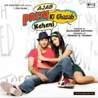 Ajab Prem Ki Ghazab Kahani – 8907011119269 - LP Record