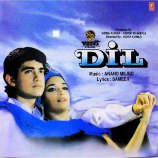 Dil - SFLP 28 - LP Record