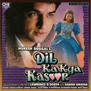 Dil Ka Kya Kasoor - 8907011119290 - LP Record