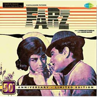 Farz - 8907011114899  - LP Record