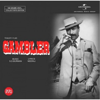 Gambler - 602547907059 - LP Record