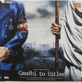 Gandhi To Hitler - 8901112100201 - Cover Book Fold - LP Record