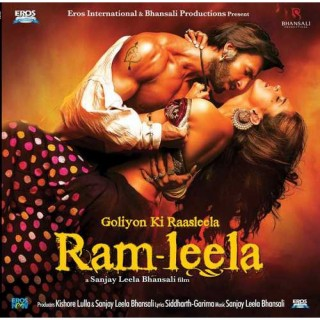 Goliyon Ki Raasleela Ram-Leela - 8907011125796 - Cover Book Fold - LP Record