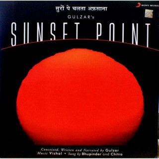 Gulzar's - Sunset Point  - 190758520018 - Cover Book Fold - LP Record