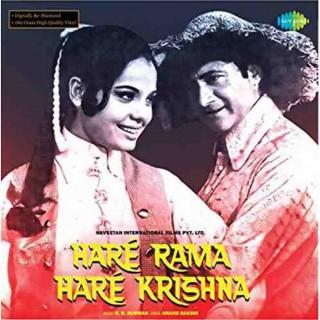 Hare Rama Hare Krishna - 8907011113250 - LP Record