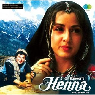 Henna - 8907011106832 - LP Record