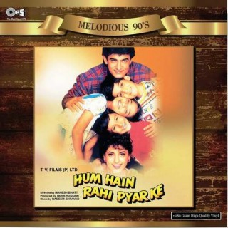 Hum Hain Rahi Pyar Ke – 8907011113472  – LP Record