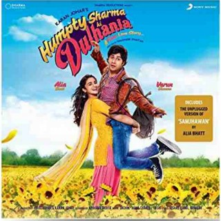 Humpty Sharma Ki Dulhania - 190758517414 - Cover Book Fold - LP Record