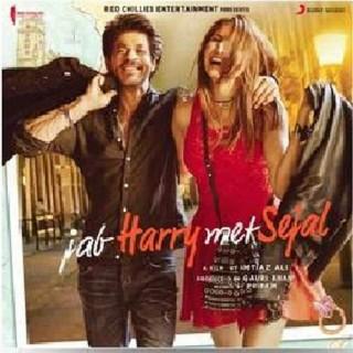 Jab Harry Met Sejal - 190758518015 - Cover Book Fold - LP Record