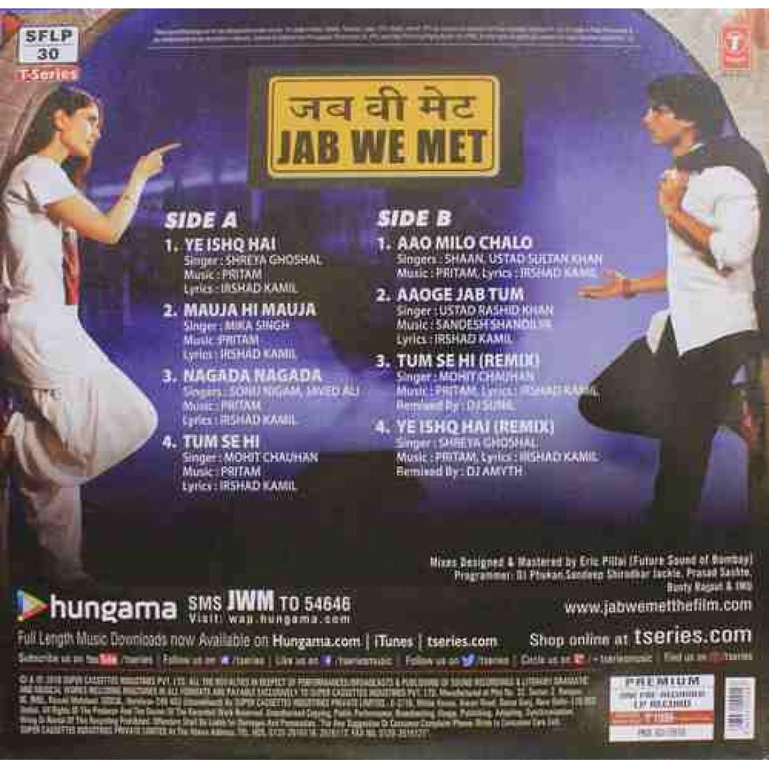 Jab We Met - SFLP 30 - LP Record
