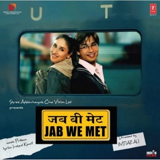 Jab We Met - SFLP 30 - LP Record