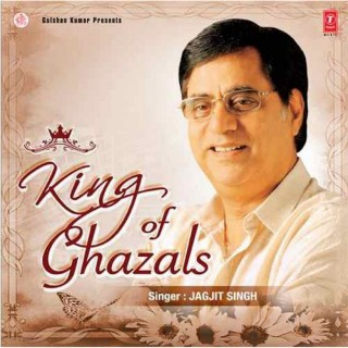 Jagjit Singh - King Of Ghazals – Gulshan Kumar Presents - SFLP 18 – LP Record