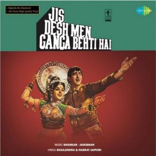 Jis Desh Men Ganga Behti Hai – 8907011114233 – LP Record