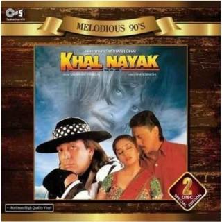 Khal Nayak  – 8907011113526 – Cover Book Fold - 2LP Set