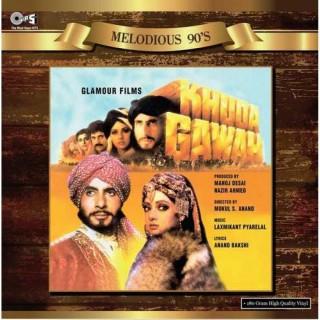 Khuda Gawah  – 8907011113502  – LP Record
