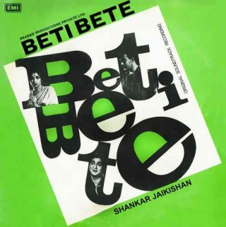 Beti Bete - ECLP 5587 - Reprinted LP Cover Only