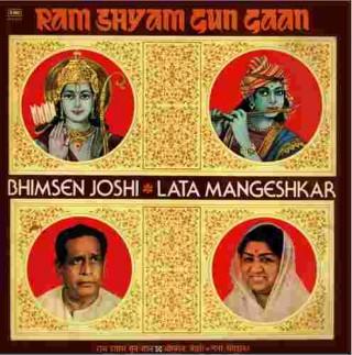 Bhimsen Joshi & Lata Mangeshkar - Ram Shyam Gun Gaan - ECSD 2992 - LP Reprinted Cover