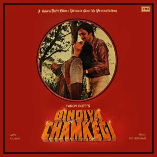 Bindiya Chamkegi - 45NLP 1206 - Reprinted LP Cover Only