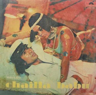 Chailla Babu - 2392 103 - Laminated LP Cover