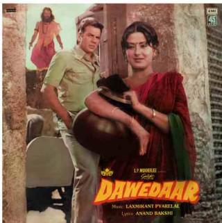 Dawedaar – S/45NLP 1188 - Reprinted LP Cover Only