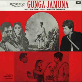 Gunga Jumna - ECLP 5442 - Laminated LP Cover