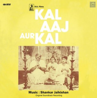 Kal Aaj Aur Kal - HFLP 3634 - Laminated LP Cover