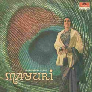 Mayuri - 2221 158 - Reprinted LP Cover Only