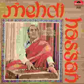 Mehdi Hassan - 2392 889 - Reprinted LP Cover Only