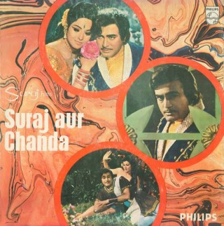 Suraj Aur Chanda - 2392 415 - Laminated LP Cover