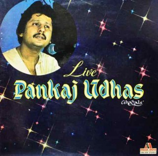 Pankaj Udhas Live - 2393 870 - Reprinted LP Cover Only
