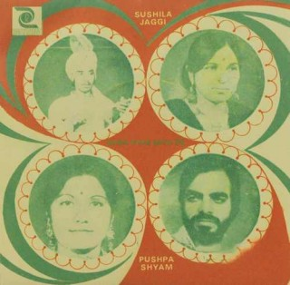 Punjabi Folk Songs - NIE 104 - Reprinted EP Cover Only