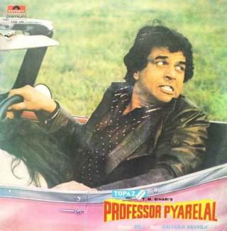 Professor Pyarelal - 2392 206 - Reprinted LP Cover Only