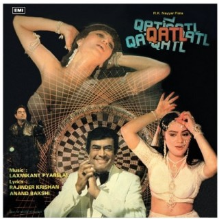 Qatl - PMLP 1094 - LP Reprinted Cover