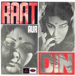 Raat Aur Din - 3AEX 5186 - LP Reprinted Cover