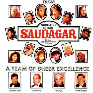 Saudagar - PSLP 4058 - Reprinted LP Cover Only