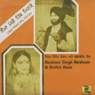 Resham Singh Resham And Blabir Kaur - Punjabi Songs - NIE 140 - Laminated EP Cover