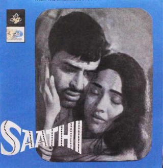 Saathi - TAE 1469 - Reprinted EP Cover Only