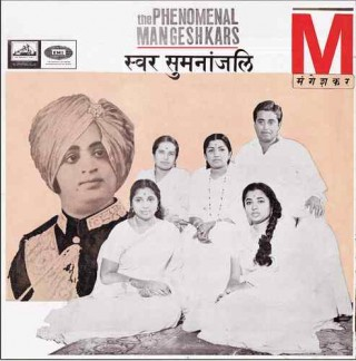 The Phenomenal Mangeshkars - ECLP 2333 - Laminated LP Cover