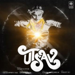 Utsav - IND 1045 - Reprinted LP Cover Only