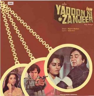 Yadoon Ki Zanjeer - ECLP 5808 - LP Reprinted Cover